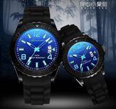 夜光手錶男學生潮流韓版初中兒童男孩電子錶青少年男錶防水石英錶 育心小賣館