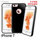 【愛瘋潮】Metal-Slim APPLE iPhone 7 蜘蛛人奈米吸附雙料手機殼