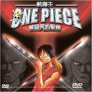 新動國際【海賊王 One Piece 被...