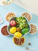 糖果盒 北歐創意乾果盒分格帶蓋密封乾果盤糖果盒塑料果盤客廳家用堅果盒 名創家居