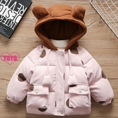 YoYo 兒童羽絨服 外套 保暖外衣 兒童羽絨棉服 輕薄款 女童棉衣 外套