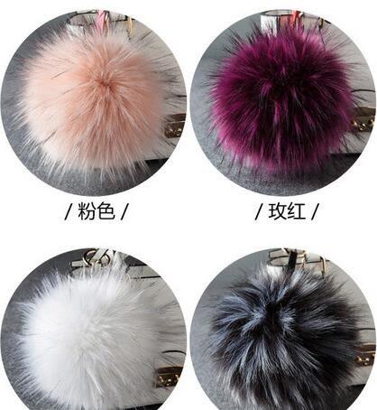 可愛大仿狐貍毛掛件時尚皮草包包毛絨鑰匙扣毛毛球吊飾 DN3121【野之旅】