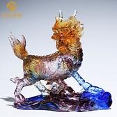 古法琉璃麒麟擺件鎮宅風水招財客廳辦公室裝飾工藝品創意高檔禮品