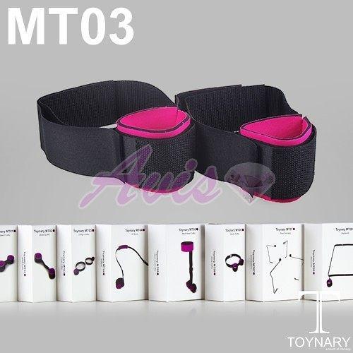 情趣 香港Toynary MT03 Thigh cuffs 特樂爾 手腳固定 定位帶 +潤滑液1包