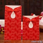 鸞禧紅包結婚創意中式個性利是封 婚慶用品大小 特惠