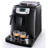 飛利浦Philips全自動義式咖啡機HD8751