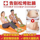升級四股家用男女多功能腳蹬拉力器仰臥起坐健身器材瘦肚子拉力繩