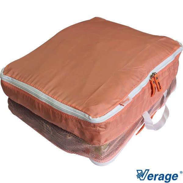 Verage 維麗杰 單入VG超輕雙層超輕衣物袋(粉紅)