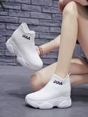 彈力襪子鞋秋冬新款秋款女爆款老爹網紅厚底內增高小白鞋加絨 錢夫人