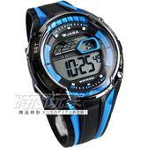 JAGA 捷卡 多功能大視窗 冷光 夜光 電子錶 男錶 學生錶 運動錶 軍錶 藍黑 M980-AE