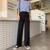 灰色寬管褲女夏新款高腰冰絲垂墜感寬鬆小個子直筒拖地褲薄款 秋季新品
