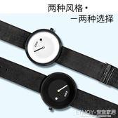 情侶手錶 情侶手錶一對韓版潮流學生風男無指針概念創意女個性炫酷非機械 宜室家居