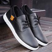 馬丁靴正韓男士休閒皮鞋夏季透氣男鞋子韓版學生潮流板鞋防水防滑工作鞋Y-0122