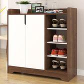 北歐雙門大置物鞋櫃 木製鞋櫃 鞋架鞋櫃《生活美學》