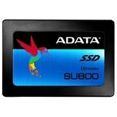 ADATA 威剛 Ultimate SU800 256G SSD 2.5吋固態硬碟