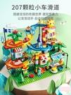 樂高積木大顆粒拼裝滑道兒童動腦益智力4送禮3-6周歲男孩子玩具女【萌萌噠】