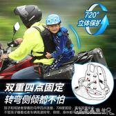 電動車摩托車兒童安全帶電瓶車背帶防摔綁帶小孩寶寶機車騎行背帶 水晶鞋坊
