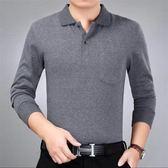 秋季中年男士條紋長袖t恤真口袋純棉翻領polo衫中老年大碼爸爸裝 聖誕節交換禮物