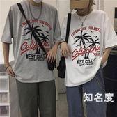 情侶T恤 夏裝2019新款上衣韓版椰樹印花休閒短袖男女原宿bf風寬鬆上衣學生 2色M-2XL