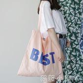 帆布袋女包單肩包女大包日韓大容量超市購物袋帆布大容量包定做 蘿莉小腳ㄚ