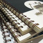 學生用小清新簡約大本可愛b5記事本