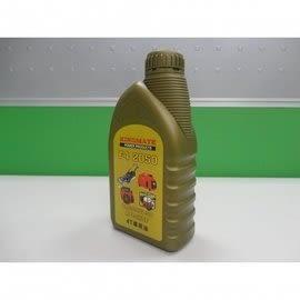 20W-50 SJ級四行程機油 本田總代理公司貨 (每罐1公升)