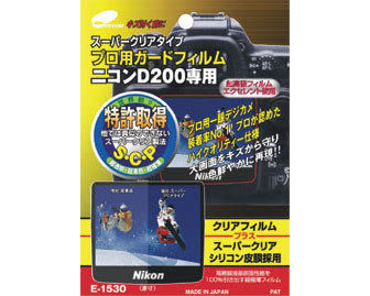 ETSUMI LCD 保護貼 NIKON D200 專用 (單片  出清特價)