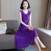 大碼洋裝無袖摺皺網紗連身裙女2020新款夏裝收腰顯瘦遮肚大碼長款氣質裙子 雲朵走走