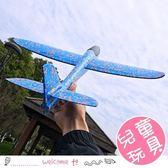 兒童飛機模型手拋玩具 戶外親子投擲航模