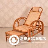 躺椅折疊午休家用午睡床老人午睡休閑逍遙椅夏季成人藤椅躺椅