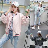 棒球外套 夾克棒球服韓版bf原宿百搭短款