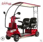 四輪車 老年人電動四輪車前後雙人座帶棚蓬殘疾人電動車代步 莎瓦迪卡