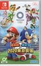 【玩樂小熊】現貨中 Switch遊戲 NS 瑪利歐 & 索尼克 AT 2020 東京奧運 Tokyo2020中文版
