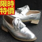 女牛津鞋-流蘇哈雷風非凡尖頭平跟女皮鞋65y8【巴黎精品】
