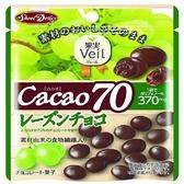 正榮果實Veil葡萄乾可可70%巧克力立袋 【康是美】