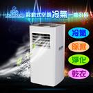 ZANWA晶華 移動式除濕冷氣機 ZW2...