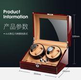搖錶器機械錶自動上鍊盒手錶盒晃錶器收納盒轉錶器家用單錶XW