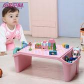兒童學習塑料小桌床上桌子學生書桌