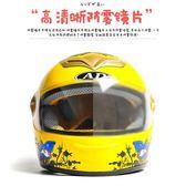 電動摩托車兒童頭盔男女四季保暖可愛卡通小孩電瓶車安全帽全盔『CR水晶鞋坊』