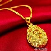 鍍金項鍊 鍍金項鍊 歐幣飾品 仿黃金韓版盒子鎖骨鍊越南沙金