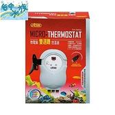[ 限時特賣 ] 微電腦雙迴路單顯控溫器 -附加熱石英管350w 特價 加溫管/加溫器