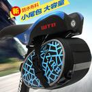 自行車尾包 山地車坐墊包 車座騎行包 單車配件鞍座包 車尾袋