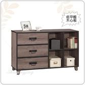 【水晶晶家具/傢俱首選】JM0075-12 哈麥德4呎低甲醛木心板多功能置物櫃