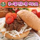 【食在好省】和風照燒豚肉