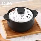 砂鍋廚房煲湯鍋燉鍋陶瓷煲湯明火耐高溫燃氣家用  莎瓦迪卡