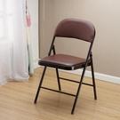 辦公椅子時尚簡約培訓摺疊椅電腦椅休閒便攜塑膠椅子摺疊凳子  青木鋪子