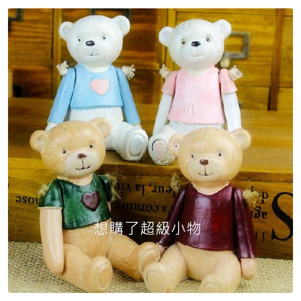 【想購了超級小物】居家飾品-做舊小熊擺件(大號) / 仿木樹脂擺飾配件/ 禮品小物