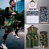 籃球服定制男套裝草廠格斗傳說比賽隊服學生團購訓練球衣印字DIY (pinkQ 時尚女裝)