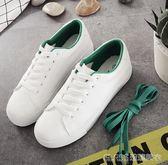 鬆糕鞋 春季新款厚底小白鞋女皮面鬆糕增高韓版學生百搭基礎板鞋   琉璃美衣