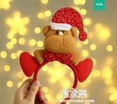聖誕擺件聖誕節禮物小禮品裝飾裝扮發飾頭飾發箍兒童成人鹿角頭扣頭箍飾品易家樂